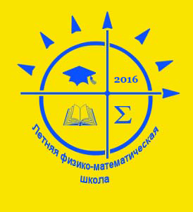 summerschool_logo